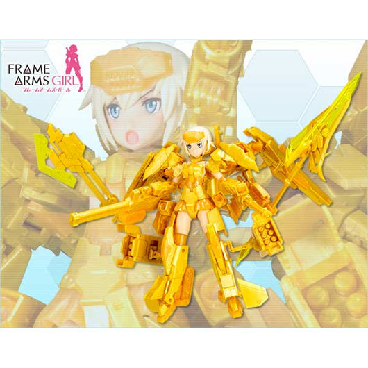Frame Arms Girl - Gourai-Kai Final Battle version
