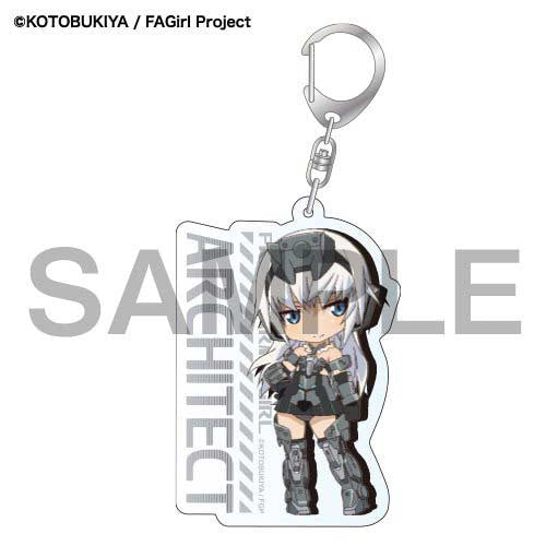 (PO) Frame Arms Girl SD Acrylic Key Chain - Architect (7)