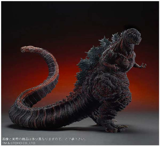 (PO) Gigantic Series Godzilla Resurgence 4th Form (9)