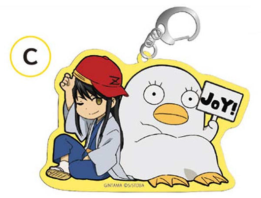 (PO) Gintama Acrylic Key Chain C Joui-ha (5)