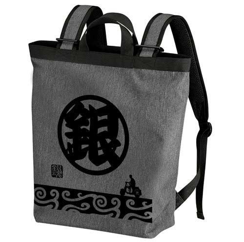 (PO) Gintama Logo 2way Backpack Heather Charcoal (2)