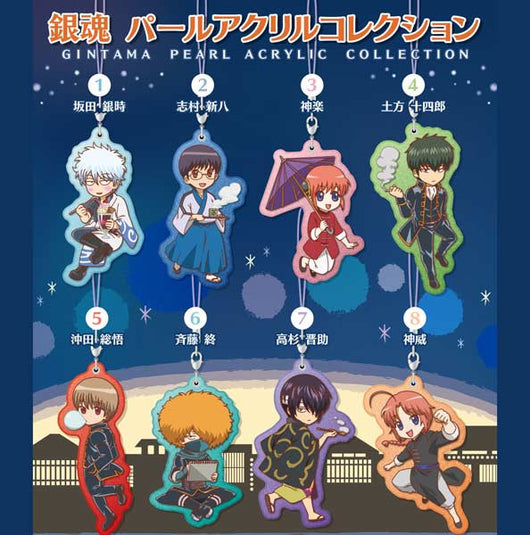 (PO) Gintama Pearl Acrylic Collection (7)