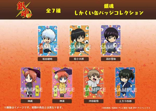 (PO) Gintama Square Can Badge Collection (8)