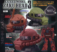 Gundam EXCEED MODEL ZAKU HEAD 3