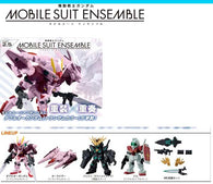 Gundam Mobile Suit Ensemble 2.5