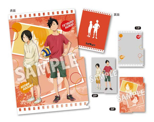 Haikyu! 3 Pocket Clear File Memories Kuroo, Kozume