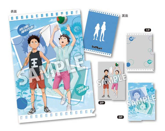 Haikyu! 3 Pocket Clear File Memories Oikawa, Iwaizumi