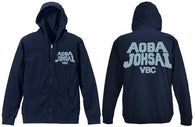 (PO) Haikyu! Aoba Johsai High School Volleyball Club Parka (Navy) C609117