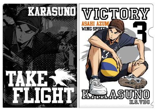 (PO) Haikyu! - Asahi Azumane Clear File Fighting Spirit to Victory Ver. (6)