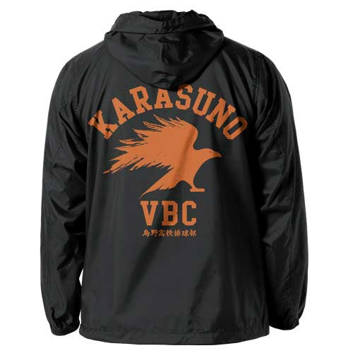 (PO) Haikyu! Karasuno High School Hooded Windbreaker Black C609142