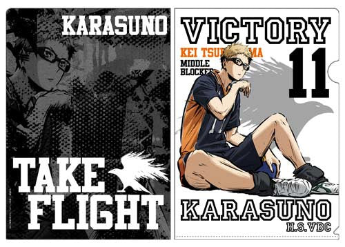 Haikyu! - Kei Tsukishima Clear File Fighting Spirit to Victory Ver.