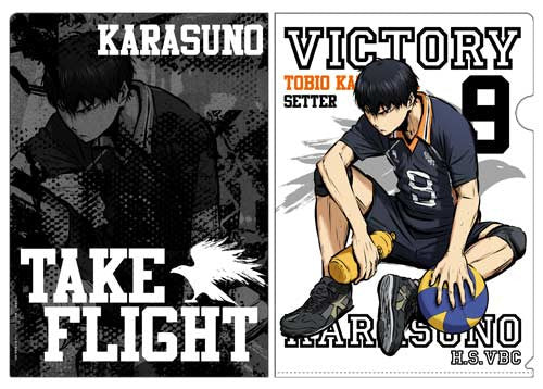 Haikyu! - Tobio Kageyama Clear File Fighting Spirit to Victory Ver.