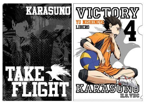 Haikyu! - Yu Nishinoya Clear File Fighting Spirit to Victory Ver.