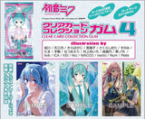 Hatsune Miku Clear Card Collection Gum 4
