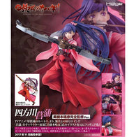 (PO) Hdge technical statue No. 18 Kabaneri of the Iron Fortress - Yomogawa Ayame (11)