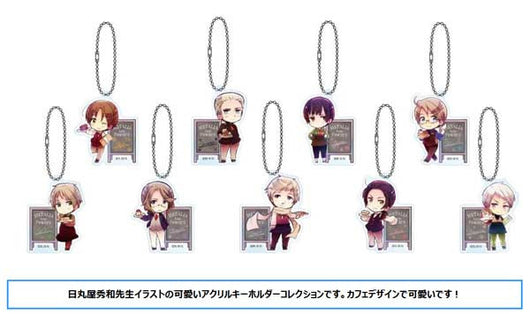 (PO) Hetalia Axis Powers Acrylic Key Chain Collection Vol. 4 (8)