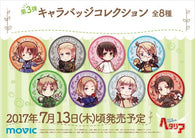 Hetalia Axis Powers Chara Badge Collection Vol. 3