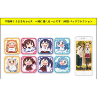 Himouto! Umaru-chan R Issho ni Torerundesu! AR Can Badge Collection