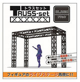 (PO) Hobby Base Truss Set (Black) PPC-K38BK