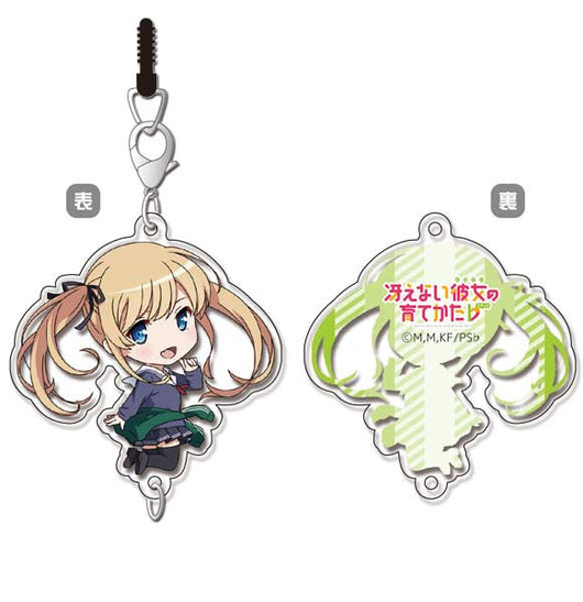 (PO) How to Raise a Boring Girlfriend Chain Collection - Eriri Spencer Sawamura (7)