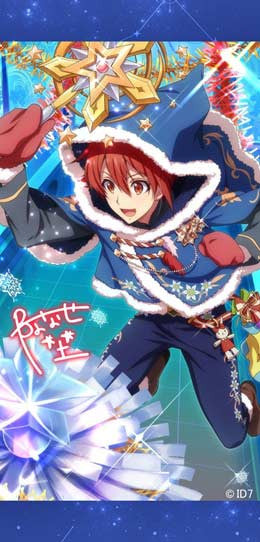 (PO) IDOLiSH7 Mini Tapestry - Nanase Riku (9)
