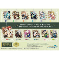 IDOLiSH7 x Tales of Link Chara feuille Acrylic Strap IDOLiSH7 BOX
