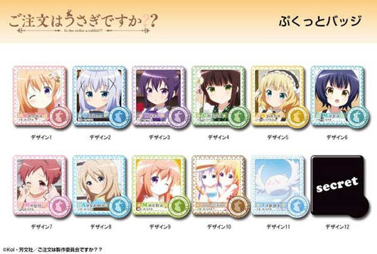(PO) Is the Order a Rabbit? Pukutto Badge Collection (6)