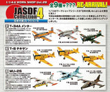 (PO) JASDF Collection 4 (3)