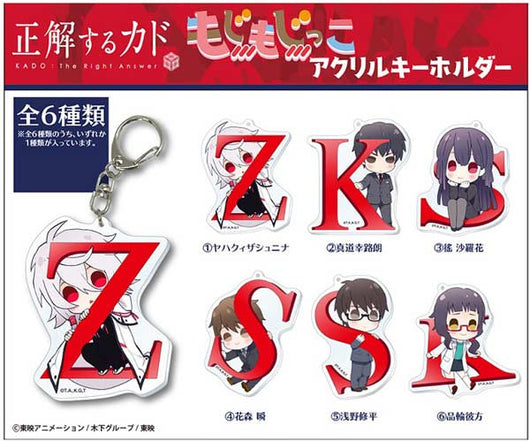 KADO: The Right Answer Mojimojikko Acrylic Key Chain