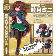 (PO) Kantai Collection - Destroyer Mutsuki Kai Ni (Re-issue) (12)
