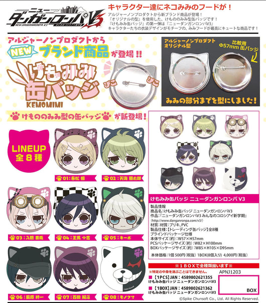 Kemomimi Can Badge Danganronpa V3 Killing Harmony – La Tendo