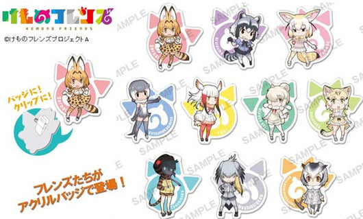 Kemono Friends Clear Clip Badge