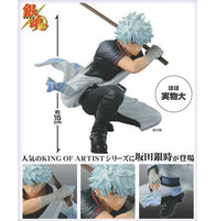 King of Artist Gintama - Gintoki