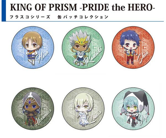 (PO) King of Prism -PRIDE the HERO- Can Badge Collection (8)
