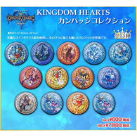 Kingdom Hearts Can Badge Collection