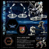 Kit Block Hexa Gear Mini Flying Base Liberty Alliance Ver.
