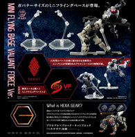 Kit Block Hexa Gear Mini Flying Base Valiant Force Ver.