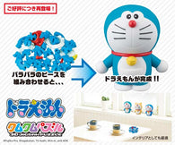 Kumukumu Puzzle Doraemon (Re-issue)
