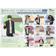 Kuroko's Basketball Kutsurogi Collection half2 BOX B