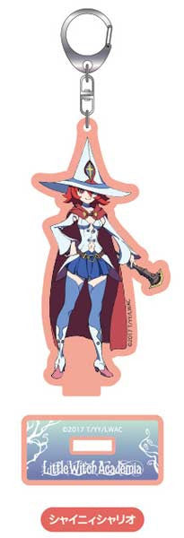 (PO) Little Witch Academia Acrylic Key Chain with Stand - Shiny Chariot (4)