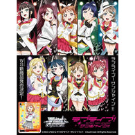 LoveLive! Sunshine! Extra Booster