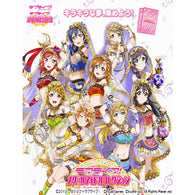 Love Live! School Idol Collection: School idol festvial Kansyasai2017 μ Special Pack