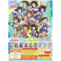 Love Live! School Idol Collection Vol.9