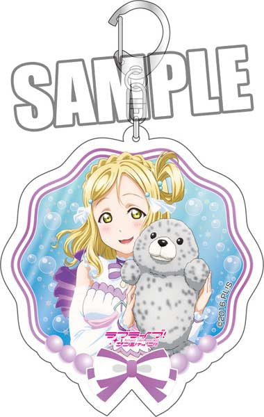 Love Live! Sunshine! Acrylic Key Chain Plush Hug Ver. - Mari