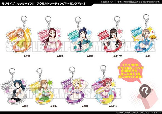 Love Live! Sunshine! Acrylic Trading Key Ring Ver. 3
