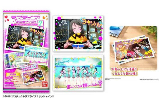 Love Live! Sunshine! Bromide Collection 3