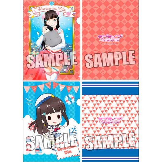 Love Live! Sunshine! Clear File 2 Set Cushion Plush Hug Ver. - Dia