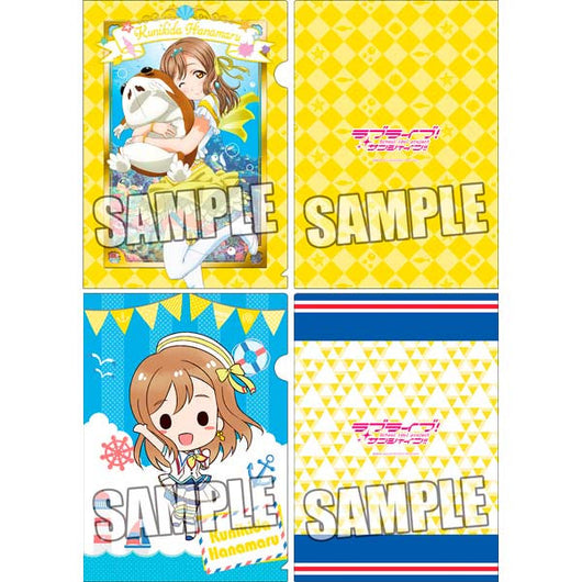 Love Live! Sunshine! Clear File 2 Set Cushion Plush Hug Ver. - Hanamaru
