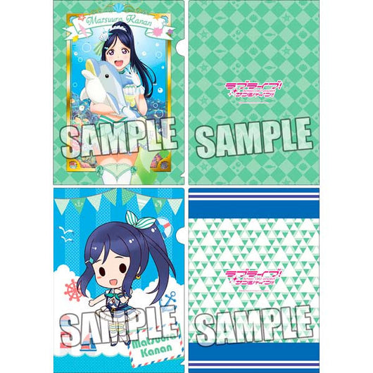 Love Live! Sunshine! Clear File 2 Set Cushion Plush Hug Ver. - Kanan