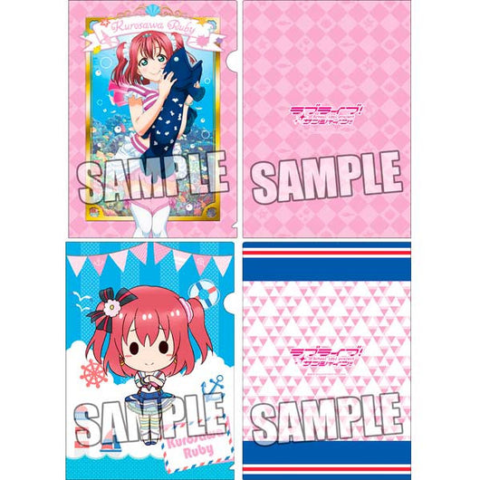 Love Live! Sunshine! Clear File 2 Set Cushion Plush Hug Ver. - Ruby